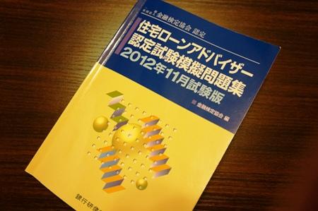 130114book.jpg