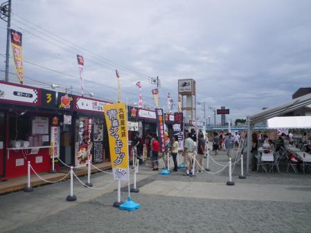 2010-8-8 012