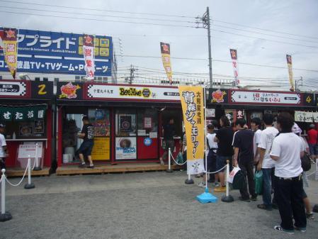 2010-8-8 019