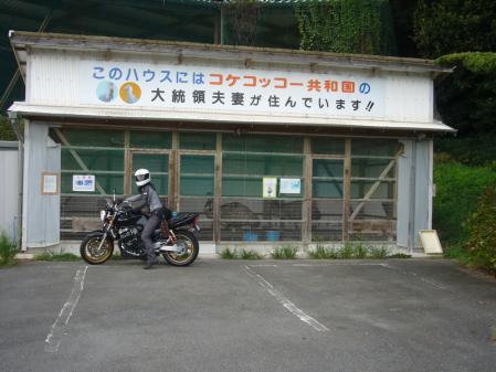 2010-9-4 110