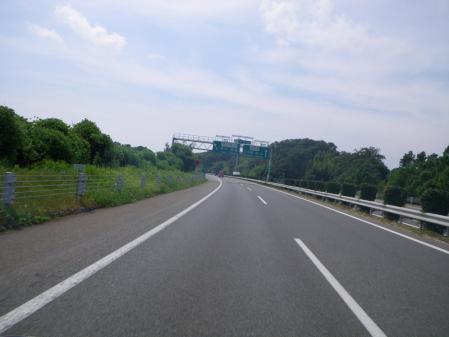2010-9-11 031