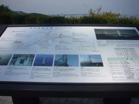 2010-9-11 041 (2)