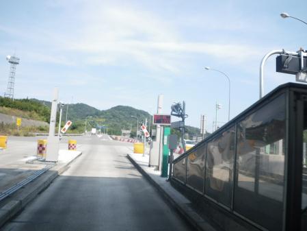 2010-9-11 060