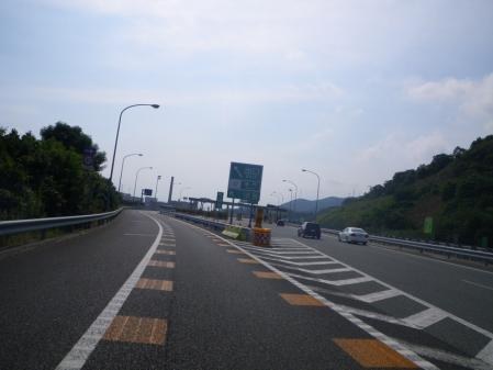 2010-9-11 058