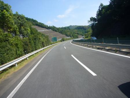 2010-9-11 216