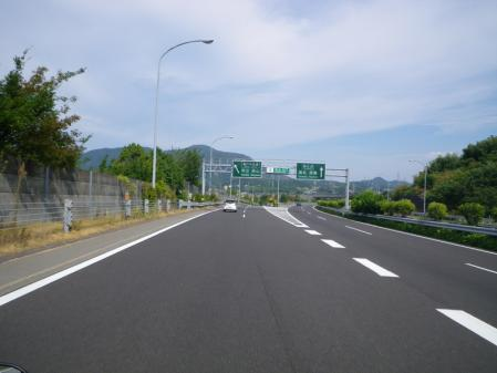 2010-9-11 289
