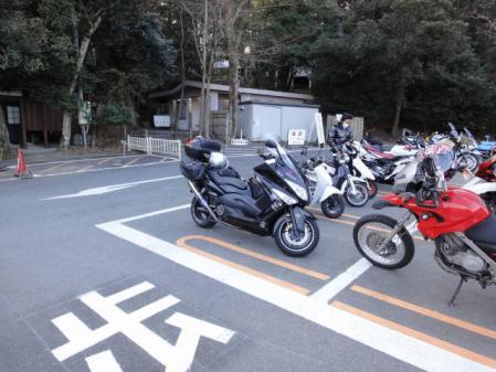 2011-01-08-0020.jpg