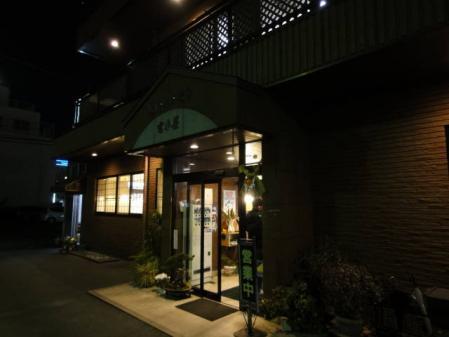 2011-01-08-0043.jpg