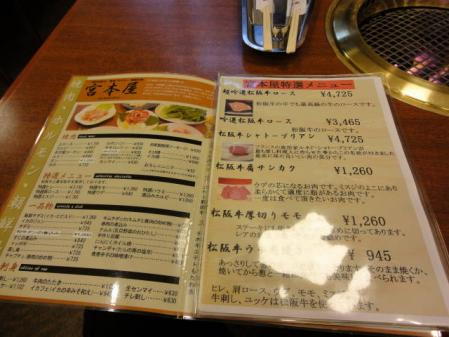 2011-01-08-0045.jpg