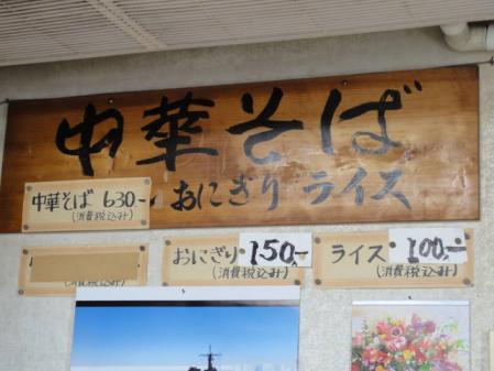 2011-01-08-0082.jpg