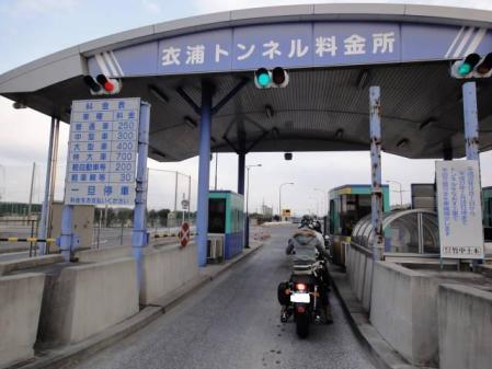 2011-01-08-0100.jpg