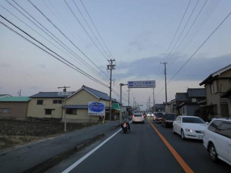 2011-01-08-0105.jpg