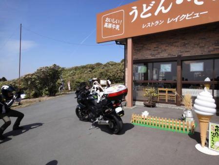 2011-04-170030.jpg
