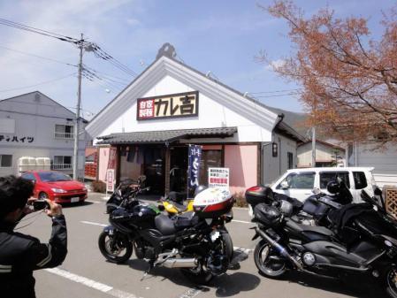 2011-04-170039.jpg