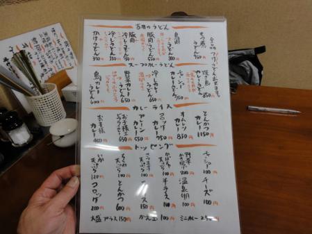 2011-04-170040.jpg