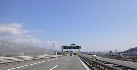 2011-04-300010.jpg