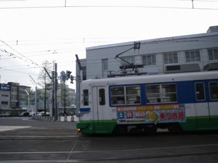 2011-04-300056.jpg