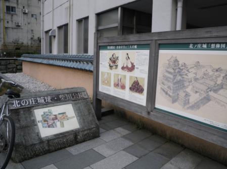 2011-04-300059.jpg