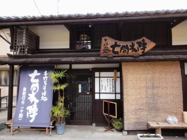 2011-04-300117.jpg