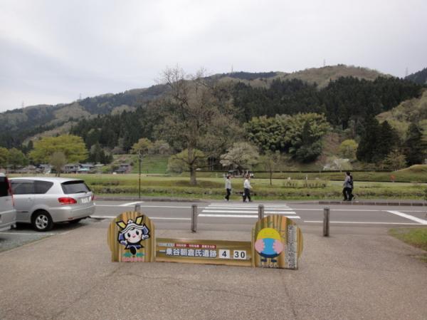 2011-04-300130.jpg