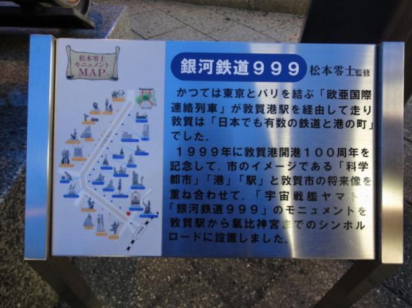 2011-04-300170.jpg