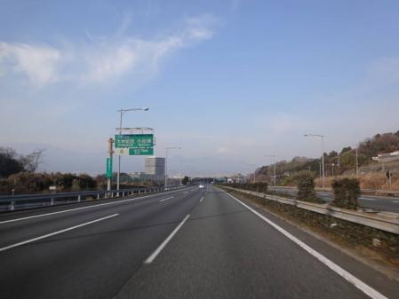 2011新年会0004