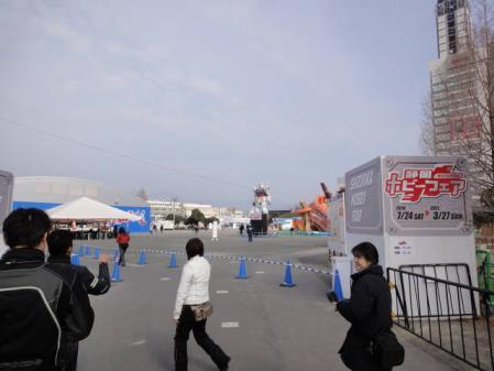 2011新年会0060