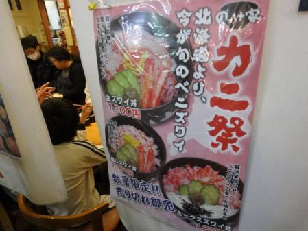 2011-2-27 河津桜0010