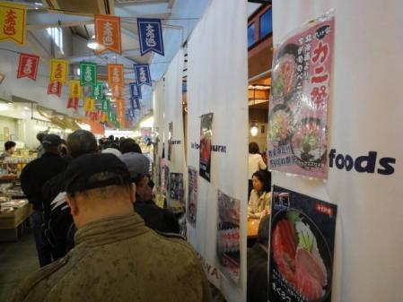 2011-2-27 河津桜0009