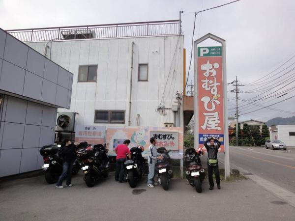 2011911奥多摩0015