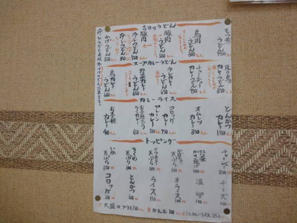 富士山0046