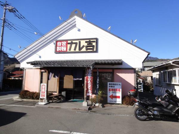 富士山0045
