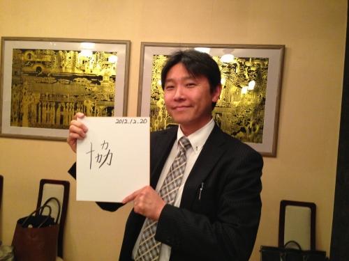 s-写真 2012-12-20 20 43 04