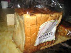 IMG_5204ショクパン