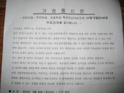 IMG_5217안내문