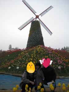 s-IMG_5507花祝祭風車と家族
