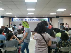 s-2013プログラム受付