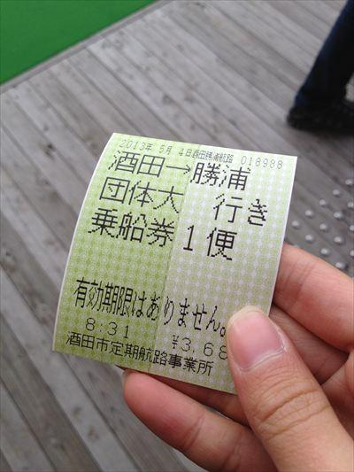 チケット5/3