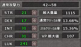 WS000279.jpg