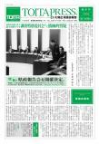 議会報告7A