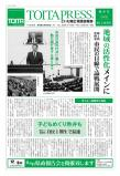 議会報告11A