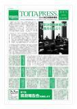 議会報告13A