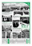 議会報告12B