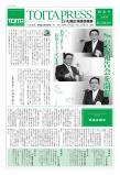 議会報告12A