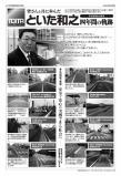 議会報告16A