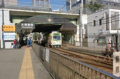 都営荒川線 大塚駅