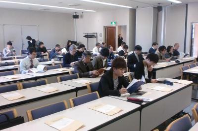 早稲田大学 国際会議場 シンポジウム会場