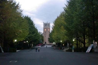 早稲田大学 大隈講堂
