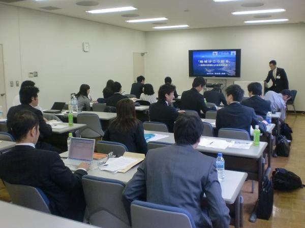 2010年11月13日 松下政経塾 研修室