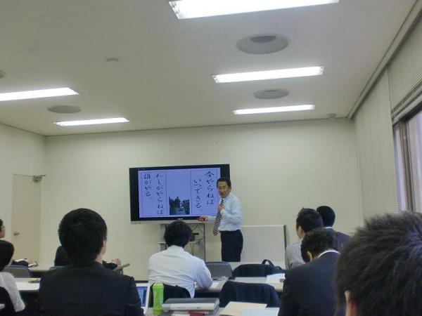 2010年11月13日 松下政経塾 海老根藤沢市長1
